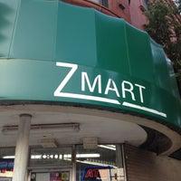 Photo taken at Z Mart by Matt Spudart M. on 8/2/2012