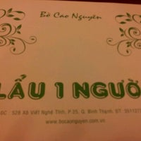 Photo taken at Nha Hang Bò Cao Nguyen by sevenb25 on 7/16/2012