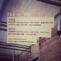 Снимок сделан в Tea-work пользователем 車小斌 斌. 8/11/2012