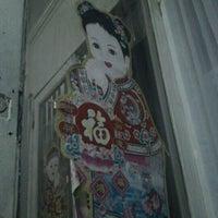 Foto tomada en Chang Sheng por Héctor P. el 3/14/2012
