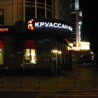 Снимок сделан в Круассан-кафе пользователем Игорь В. 8/26/2012