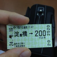 Photo taken at Yodoyabashi Station by さんちゃん on 8/19/2012