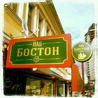 Снимок сделан в Бостон пользователем Sergey B. 6/28/2012