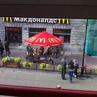 Снимок сделан в McDonald's пользователем Богдан Р. 9/10/2012