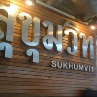 Photo taken at Sukhumvit Restaurant by Hafiz A. on 8/12/2012
