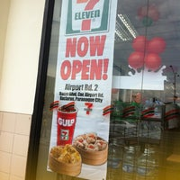 Photo taken at 7-Eleven by Kevin J. on 8/28/2012