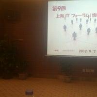 Photo taken at shaanxi business hotel by Takamitsu N. on 9/7/2012