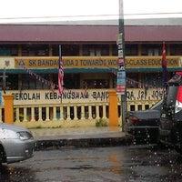 Photo taken at SK Bandar Uda 2 by Hawa A. on 8/30/2012
