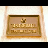 Photo taken at Takashimaya by Hide K. on 2/25/2012
