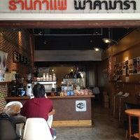 Снимок сделан в Pacamara Boutique Coffee Roasters пользователем Ple K. 3/26/2012