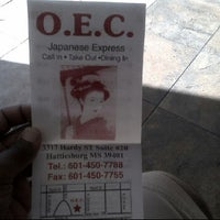 Photo taken at O.E.C. Japanese Express by Keenon W. on 3/23/2012