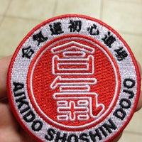 Photo taken at Shoshin Dojo Madrid by Jesus N. on 5/31/2012