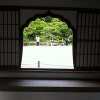 Photo taken at Ginkaku-ji Temple by yayoi_ 3. on 7/10/2012