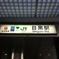 Photo taken at Meguro Station by taro M. on 3/21/2012