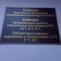 Photo taken at СГАСУ, корпус Т by Tatiana S. on 2/16/2012