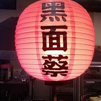 Снимок сделан в 黑面蔡 東區地下街 пользователем Puma H. 8/12/2012