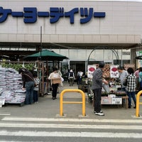 Photo taken at ケーヨーデイツー 蓮田店 by reisigfeld on 4/30/2012