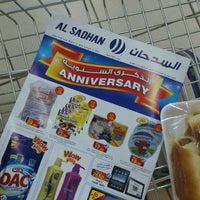 Photo taken at Al Sadhan Market by Ahmed B. on 5/6/2012