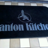 Photo taken at Canton Kitchen by James C. on 7/1/2012