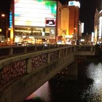 Photo taken at 中洲懸橋 by Koji C. on 3/26/2012