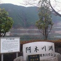 Photo taken at 阿木川ダム by Tetsuya F. on 4/14/2012