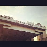 Das Foto wurde bei Edo-Tokyo Museum von ぱん am 2/21/2012 aufgenommen
