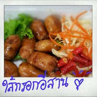 Photo taken at ชาลีสเต็กส์ by My Home by Ja Eababy on 5/12/2012