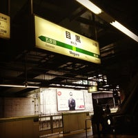 Photo taken at Meguro Station by Hide K. on 3/26/2012