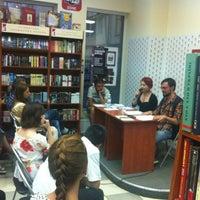 Photo taken at Книгарня «Є» by D W. on 8/27/2012