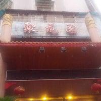 Foto scattata a 聚龙园 da Yi il 6/25/2012