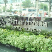 Photo taken at Asoke Towers by มั้งกี้ ล. on 6/26/2012
