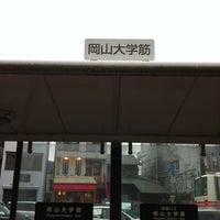 Photo taken at 岡山大学筋 バス停 by nobuhiko s. on 3/23/2012