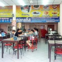 Photo taken at ร้านอาหาร ครัวเลิฎสิน by moo 5. on 9/9/2012