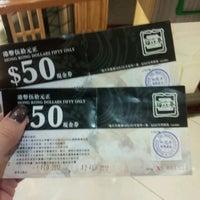 Photo taken at Sushi Nagoyaka Tei 和花亭壽司 by miss chanchan on 2/8/2012
