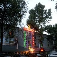 Снимок сделан в Бастау / Bastau пользователем Andrew K. 7/17/2012