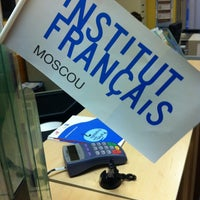 Photo taken at Французский институт / Institut Français de Moscou by Александр M. on 2/15/2012
