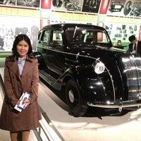 Photo taken at トヨタ鞍ヶ池記念館 by Flyindasky F. on 3/1/2012