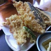 Das Foto wurde bei 大塚や von Ishiyama M. am 2/25/2012 aufgenommen