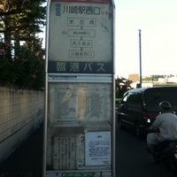 Photo taken at 末吉橋 (横浜市営バス 臨港バス) by Norikazu N. on 8/21/2012
