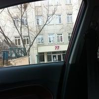 Photo taken at Bilkent 77. Yurt by Sinem G. on 3/29/2012