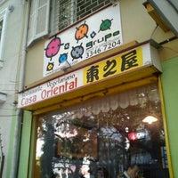 Foto tirada no(a) Casa Oriental por Anderson H. em 6/12/2012