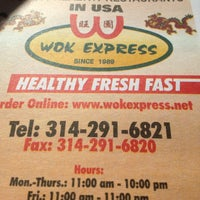 Photo taken at Wok Express by Micah T. on 2/11/2012