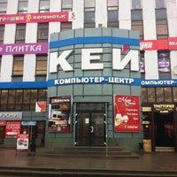 Photo taken at КЕЙ by Александр М. on 3/21/2012