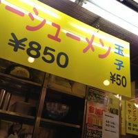 8/2/2012にsaru c.がホープ軒本舗 吉祥寺店で撮った写真