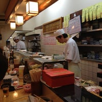 Photo taken at すし政 中店 by GM R. on 7/19/2012