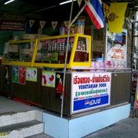 Photo taken at ร้านเรือนทองมังสวิรัติ by Michita C. on 8/24/2012