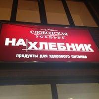 Photo taken at Нахлебник by Валерия Б. on 8/21/2012