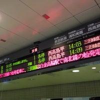Photo taken at Tokyu Meguro Station (MG01) by Koshiba H. on 4/4/2012