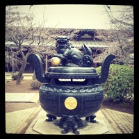 Foto scattata a Gotokuji Temple da raizox il 3/8/2012
