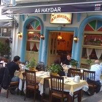 Photo prise au Ali Haydar İkinci Bahar par gamze a. le4/7/2012